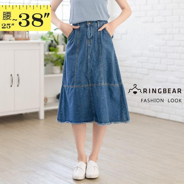 牛仔裙--百搭學院風鬆緊腰流蘇A字型過膝牛仔長裙(藍M-5L)-Q108眼圈熊中大尺碼