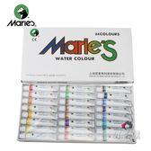 染料12ml水彩畫顏料套裝12色18色24色36色鋁管水彩繪畫顏料顏料HLW 交換禮物