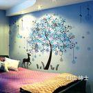 3D立體牆貼紙貼畫臥室房間牆面裝飾壁紙床頭海報溫馨牆壁自黏牆紙(中秋烤肉鉅惠)WY