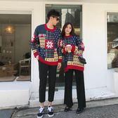 情侶裝 繡撞色韓版毛衣女2018新款秋冬寬松套頭長袖外套