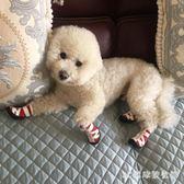 狗狗鞋子秋季防滑防水網面鞋寵物鞋子泰迪比熊小型犬狗鞋小狗鞋子 zc761【3C環球數位館】