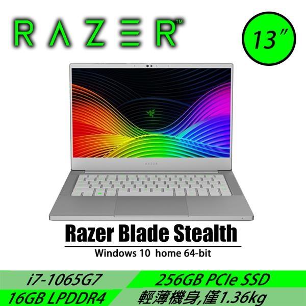 雷蛇 Razer Blade Stealth RZ09-03100EM1-R3T1【i7/16G/256G SSD/Buy3c奇展】