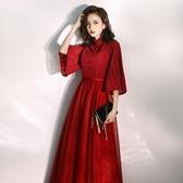 婚紗禮服 大碼敬酒服新娘酒紅色2020夏季長袖訂婚結婚回門晚禮服裙顯瘦長款