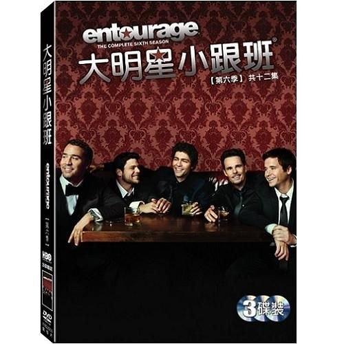 歐美影集 大明星小跟班第六季DVD Entourage Season 6 大明星小跟班第6季 (購潮8)