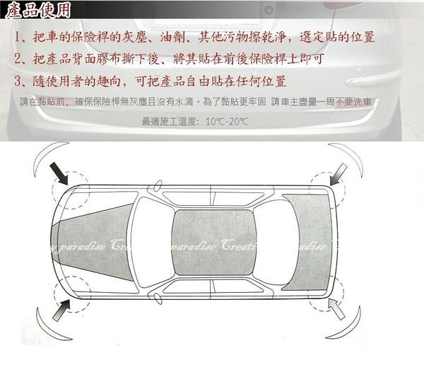 【保險桿防撞條】4入 汽車用防碰撞保護條 車載安全四角防擦撞防刮傷裝飾條 防撞膠條