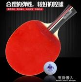 乒乓球拍01B初學者單拍5層訓練用一星兒童小學生兵乓球拍 交換禮物