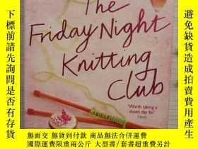 二手書博民逛書店The罕見Friday Night Knitting Club(
