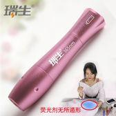 手電筒   測試熒光劑檢測筆燈365nm用紫外線手電筒燈迷你衛生巾面膜   coco衣巷