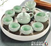 家用汝窯功夫茶具茶杯陶瓷干泡茶盤托套裝日式簡約小茶台茶海  魔方數碼館WD