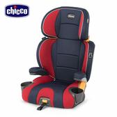 Chicco KidFit 成長型安全汽座/汽車安全座椅 -日曜紅