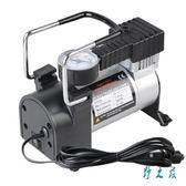 金屬電動高壓汽車充氣泵便攜車載打氣泵車用充氣泵輪胎打氣機LXY1977【野之旅】
