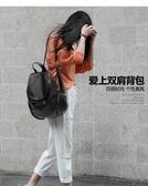 包包女新款雙肩包女潮韓版真皮女包背包百搭軟皮時尚旅行書包 潮流衣舍