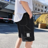 牛仔短褲男寬鬆直筒五分褲韓版潮流七分夏季薄款休閒中褲修身百搭 『歐尼曼家具館』