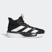 Adidas Pro Next 2019 K [EF9809] 大童鞋 運動 籃球 透氣 支撐 緩震 舒適 愛迪達 黑白