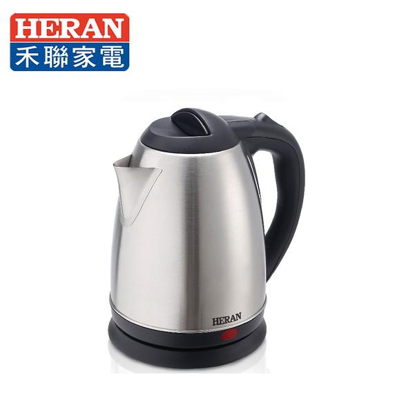 【HERAN 禾聯】 1.8L不鏽鋼快煮壺 HEK-18C2