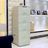 收納櫃  42cm寬50深純色抽屜式收納櫃塑料儲物衣櫃雜物整理五斗組合分層櫃    居優佳品igo