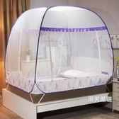 蚊帳蒙古包蚊帳免安裝1.2米折疊式1.5三開門拉鍊1.8m床雙人家用xw