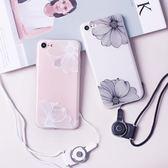 黑五好物節 蘋果6s手機殼新款8plus透明全包防摔7帶掛繩iPhone7軟硅膠 艾尚旗艦店