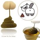 便便 矽膠 濾茶器 大便 泡茶器 惡搞新奇 創意禮物 茶包花茶過濾器