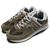 New Balance 574 系列 綠 灰 麂皮 男鞋 紐巴倫 復古慢跑鞋 【PUMP306】 ML574EGOD