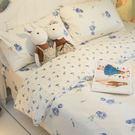 藍莓花園    D2雙人床包薄被套四件組...