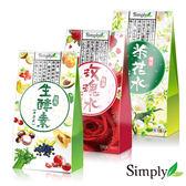 (即期下殺)Simply 雙效茶花水/特濃玫瑰水/活性生酵素水 15包/盒【i -優】