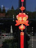 豬年掛件 新年豬年春節年貨過年新房裝飾用品年年有余福魚中國結掛件掛飾 瑪麗蘇