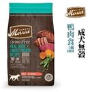 ◆MIX米克斯◆美國 Merrick 奇跡 成犬無穀鴨肉 4LB 犬飼料