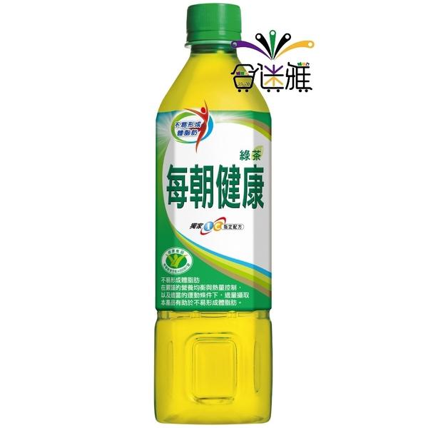 【免運/聯新貨運】每朝健康綠茶900ml(12瓶/箱)X1箱【合迷雅好物超級商城】-01