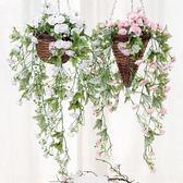 模擬花壁掛花玫瑰花藤條室內歐式掛墻吊籃假花墻角裝飾花藤 名創家居館DF