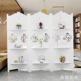 屏風 隔斷時尚玄關客廳折疊移動雕花折屏 ZB1053