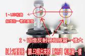 H4 H款【無風扇】LED大燈(1顆價) 首爾CSP 4000LM