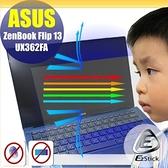 ® Ezstick ASUS UX362 UX362FA 防藍光螢幕貼 抗藍光 (可選鏡面或霧面)