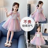 超仙女童彩虹蓬蓬紗冰雪奇緣2愛莎公主裙兒童網紗亮片七彩洋裝 幸福第一站