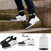 【五折特賣】 Nike 休閒慢跑鞋 Air Max 1 Ultra 2.0 黑白 殺人鯨 防潑水 男鞋 【PUMP306】 875845-001