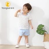 童泰嬰兒短袖套裝夏季薄款寶寶衣服純棉男童夏裝女兒童夏天洋氣潮 【快速出貨】