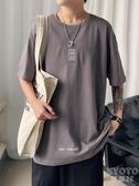 男生短袖T恤男士夏季潮流韓版潮牌半袖體恤男裝上衣服純棉寬鬆 京都3C