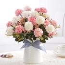 仿真花客廳擺件小盆栽裝飾花餐桌擺件塑料絹花束新房室內茶幾裝飾 LJ448【極致男人】