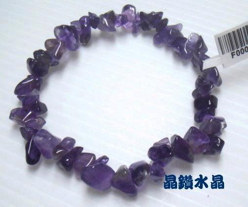 天然紫水晶手鍊~加強考運~超值特惠中~增智慧.招貴人~提升氣質