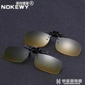 夜視鏡偏光鏡夾片式日夜兩用男女司機開車可用夜視駕駛墨鏡太陽眼鏡 快意購物網