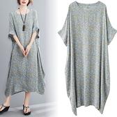 洋裝 中大尺碼 夏季2021新款寬鬆胖妹妹顯瘦文藝棉質連身裙碎花藏肉大碼女裝長裙