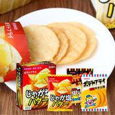 日本 TOHO SEIKA東豐 馬鈴薯片 (一盒/20包) 220g 馬鈴薯洋芋片 薄片