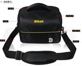 尼康相機包 單反 便攜D3400 D7000 D7100 D750 D5300 D5600攝影包 小山好物
