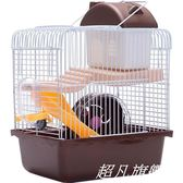 倉鼠籠 子 小城堡 鼠籠雙鼠 雙層 小用品的超大別墅透明套裝買送-超凡旗艦店