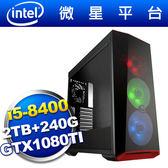 微星Z370平台【龍武尊皇】i5六核GTX1080TI獨顯SSD電玩機