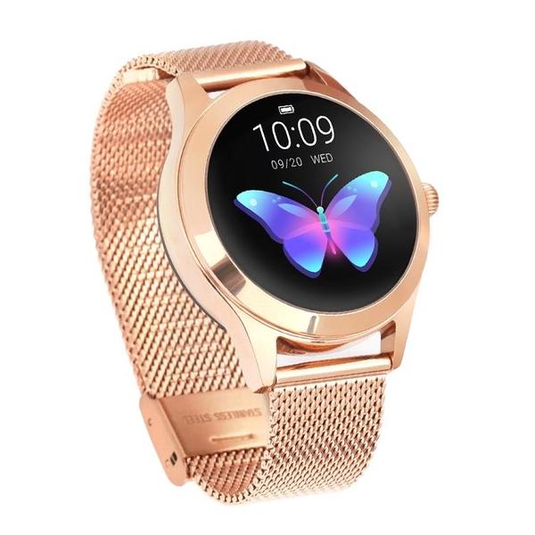圓屏不銹鋼 智慧手錶手環 【快速出貨】
