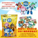 韓國POLI維他命D+錠(添加11種蔬果營養成分) 1000片(袋裝)