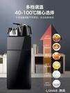 飲水機下置式水桶立式家用新款全自動桶裝水多功能智慧茶吧機 220V 樂活生活館