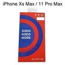 【Dapad】固固膜科技複合保護貼 iPhone Xs Max / 11 Pro Max (6.5吋)