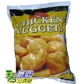 [COSCO代購] WC18382 紅龍冷凍雞塊 3公斤 兩入裝